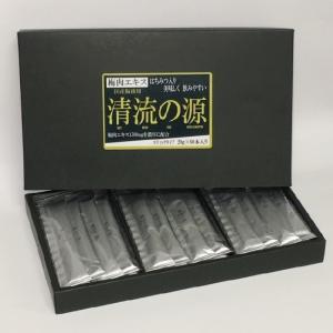 梅肉エキス『清流の源』20g×60本入り|shikinoume-osaka
