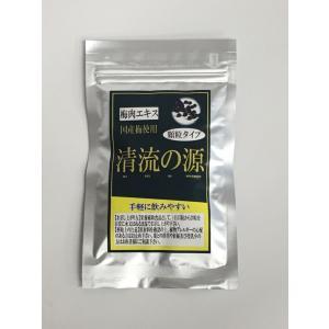 梅肉エキス『清流の源』顆粒タイプ80g|shikinoume-osaka