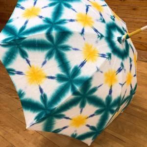 夏着物 藤井絞 日傘 ぐり−ン 黄色|shikisaikan