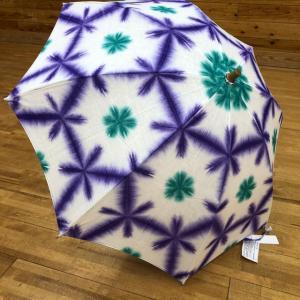 藤井絞 日傘 紫 折り畳み傘|shikisaikan
