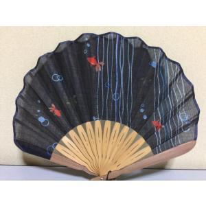 「青色 金魚と猫」花しおり扇子|shikisaikan