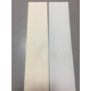 衿秀替え衿 半襟 白地 夏 「ブル−または黄色」 ファスナー衿 ローズカラー襦袢用 半衿|shikisaikan