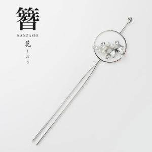 花しおり なつかんぞし葡萄 かんざし簪日本製大人の上品エレガント|shikisaikan