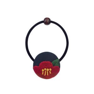 くるみボタン刺繍ヘアゴム 花刺繍 椿ネイビー|shikisaikan