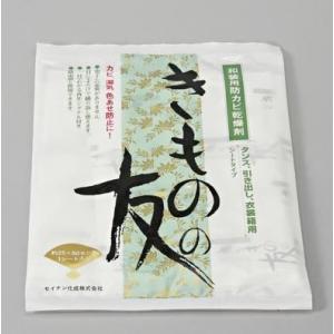 乾燥剤『きものの友』_シート|shikisaikan