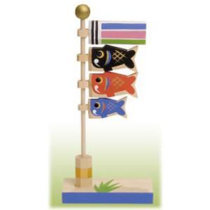 一刀彫り五月人形(仲良しミニ鯉のぼり)|shikisaikan