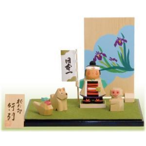 一刀彫五月人形 桃太郎行列  こどもの日 御祝 shikisaikan