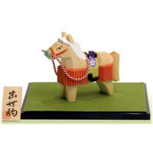 木製 子供の日 一刀彫り木彫五月人形(出世駒) 送料無料|shikisaikan