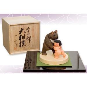 一刀彫り五月人形 大相撲  こどもの日 御祝 shikisaikan
