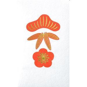祝い文ポチ袋(祝袋)松竹梅(朱色)|shikisaikan