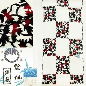 竺仙 日本製ブランド手染め綿絽浴衣地|shikisaikan