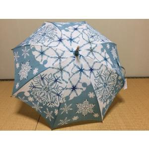 【栗山吉三郎工房】 特選本麻型染め日傘 雪の輪づくし|shikisaikan