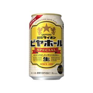 サッポロ 銀座ライオンスペシャル 350ml缶 1箱(24缶入) サッポロビール|shikisaikurabu
