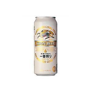 キリン一番搾り 500ml 1箱(24缶入) キリンビール