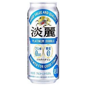 淡麗プラチナダブル 500ml缶 1箱(24缶入) キリンビール