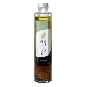 オリーブ白しょう油 200g瓶 ヤマシン醸造