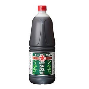 マルホン 純正胡麻油 1650gポリボトル 竹本油脂