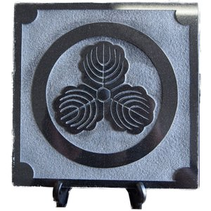 家紋の石板 石板表札 彫り入れ 御影石 家紋 オーダー 彫り込み 家紋 石  (黒)