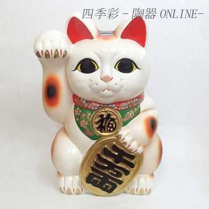 お金を招く右手を上げた白い招き猫です。 お店の開店祝いや改装オープンの御祝いなどにおすすめの大きい置...
