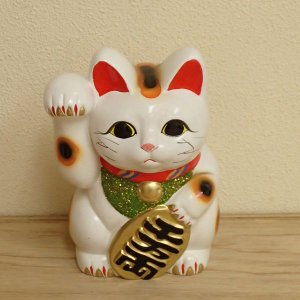 お金を招く右手を上げた招き猫を販売しています。お店の開店祝いや改装オープンの御祝いなどにおすすめの招...