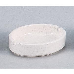灰皿 卓上 梨地 楕円灰皿 業務用 陶器 8y821-19-234 shikisaionline