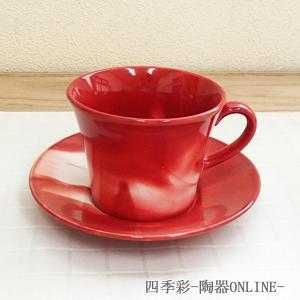 コーヒーカップ ソーサー マーブル 赤 和陶器 おしゃれ 美濃焼 業務用  9a778-18-6g|shikisaionline