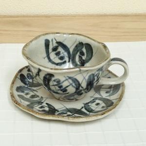 コーヒーカップ ソーサー 丸紋 和陶器 おしゃれ 美濃焼 業務用  9a775-63-33g|shikisaionline
