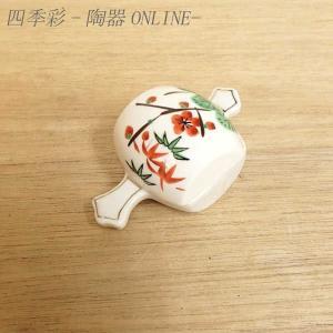 小鉢 小槌珍味 松竹梅 おしゃれ 和食器 業務用 美濃焼 9b095-06|shikisaionline