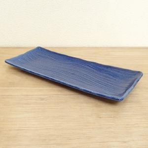 サンマ皿 長皿 波彫 和食器 業務用 6b167-11