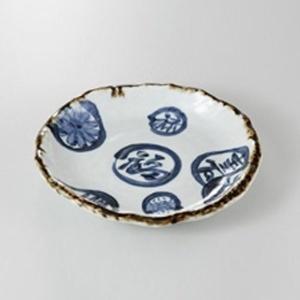 中皿 楕円皿 深皿 8.5皿 26cm 淵錆福禄寿 おしゃれ 業務用 和食器 美濃焼 9b195-1...