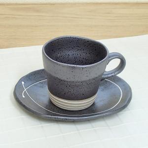 コーヒーカップソーサー 黒釉一珍 土物 美濃焼 和陶器 業務用 6b482-11