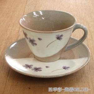 コーヒーカップ ソーサー フラワー 青 和陶器 おしゃれ 美濃焼 業務用 9b464-07 shikisaionline