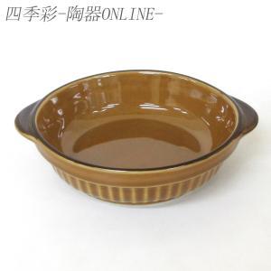 サイズ:W18.5cm×D15.5cm×H4.4cm 材質:磁器 製造国:美濃焼(日本製)  ※電子...
