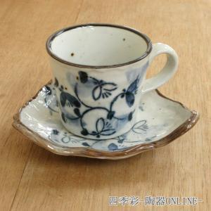 コーヒーカップ ソーサー 唐草 和陶器 おしゃれ 美濃焼 業務用 9d73109-558|shikisaionline