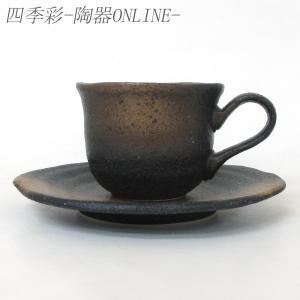 コーヒーカップ ソーサー 黒備前 和陶器 おしゃれ 美濃焼 業務用 9d73169-578|shikisaionline