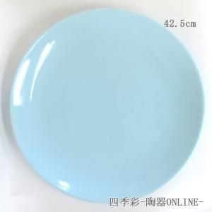 サイズ:W42.5×H5cm 材 質:磁器 製造国:日本製(万古焼)  ※電子レンジ 食洗機 使用可...