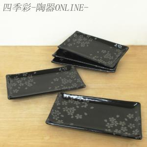 和皿 さんま皿 5枚セット 銀彩桜 箱入り ギフト プレゼント 8a79-55