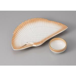 刺身皿 ちょこ 醤油皿 セット オレンジ吹 和食器 業務用 美濃焼  9a16-7-8