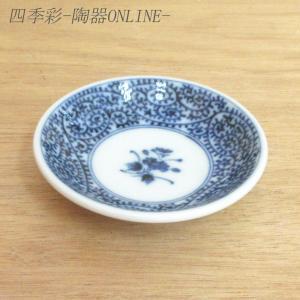 小皿 たこ唐草 3.0皿 丸皿 9cm おしゃれ 和食器 業務用 美濃焼 7a154-37-51f shikisaionline
