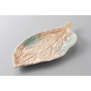 中皿 前菜皿 オレンジ巻グリーン吹木の葉皿 23.5cm 強化磁器 和食器 業務用 美濃焼 9a16...