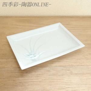 サイズ:W21.5×D14.5×H1.5cm 材 質:磁器 製造国:有田焼(日本製)  電子レンジ ...