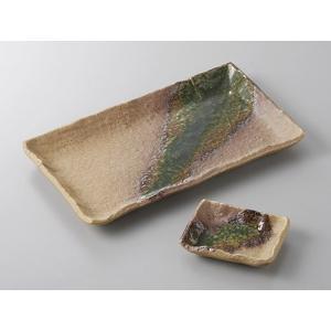 8.0焼き物皿と小皿のセット 星雲伊賀 和食器 業務用 美濃焼 サイズ:8.0焼物皿W21.5×D1...