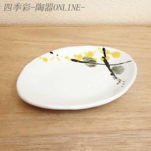 中皿 楕円皿 あけぼの 16.8cm 和食器 業務用 美濃焼 9a262-5-45g
