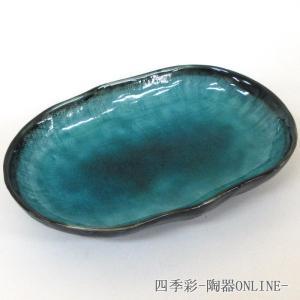 サイズ:W16.8×D11.5×H3cm 材質:土物 日本製(美濃焼) 電子レンジ、食洗器使用可 ※...