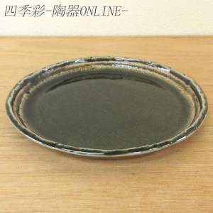 織部ライン7.0丸皿 丸盛皿 中皿 業務用 美濃焼 9a294-6-73g