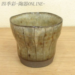 サイズ:W9×H8cm/満水270cc 材 質:磁器 製造国:日本製(美濃焼) 電子レンジ・食器洗浄...