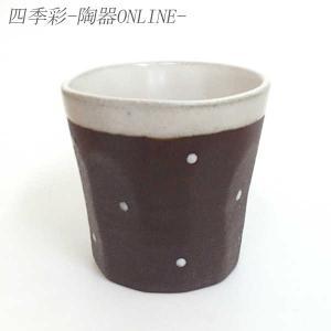 サイズ:W9.4×H9.1cm 材 質:土物 製造国:日本製(美濃焼) 電子レンジ・食器洗浄機/使用...