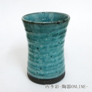 焼酎カップやビールカップに陶器のフリーカップ  サイズ:W8×H11.5cm/満水300cc 材質:...