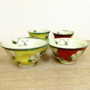 夫婦茶碗と湯呑みのセット 濃山茶花 箱入り ギフト プレゼント 7a37-2|shikisaionline