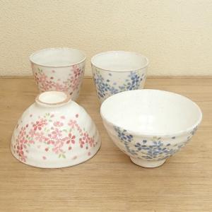 桜の花が色違いで入った夫婦茶碗と夫婦湯呑みのセットです。 結婚祝いや記念日などの贈り物に最適です。 ...